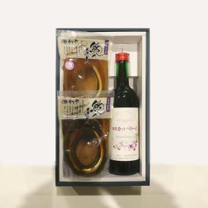 鮑煮貝と赤ワイン  ギフト, セット, 贈り物, 贈答品|yamanashi-online