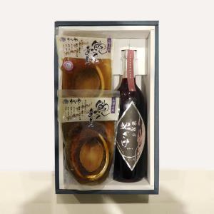 鮑煮貝とワインセット(勝沼の地ざけ赤) ギフト, セット, 贈り物, 贈答品|yamanashi-online