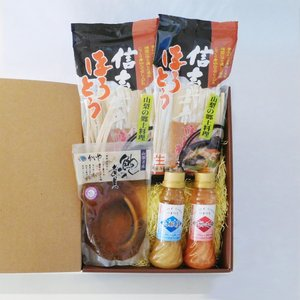 鮑の煮貝・ほうとう・ドレッシングセット 父の日, ギフト, セット, 贈り物, 贈答品|yamanashi-online