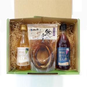 鮑の煮貝・ワインぽん酢(赤・白)  ギフト, セット, 贈り物, 贈答品|yamanashi-online
