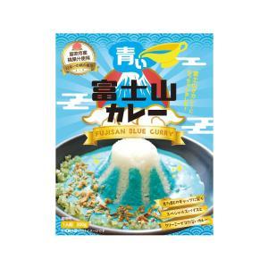ご当地カレー レトルト 青い富士山カレー 200g 桃果汁 ココナツミルク 産地直送|yamanashi-online