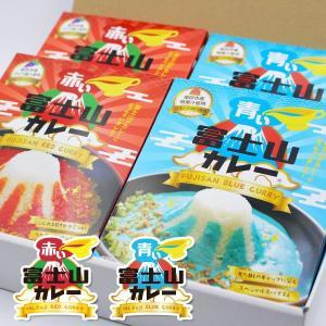 レトルトカレー セット ご当地 富士山カレー赤・青セット(赤x2, 青x2)桃果汁 ココナツミルク|yamanashi-online