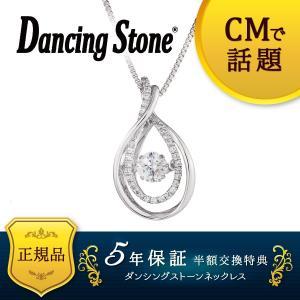 ダンシングストーン ネックレス D-Drops NYP-559 ホワイトデー, ペンダント, SV925, 揺れる, TBSがっちりマンデー, 送料無料, 正規品|yamanashi-online