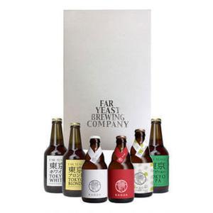 ギフトボックス入 馨和 KAGUA Far Yeast 定番 アソート 6本セット クラフトビール お取り寄せ|yamanashi-online