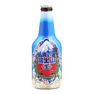 青い富士山ビール 青い富士山生 1ケース24本 クラフトビール ご当地ビール お取り寄せ|yamanashi-online