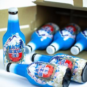 青い富士山ビール 青い富士山生 6本 クラフトビール ご当地ビール お取り寄せ|yamanashi-online