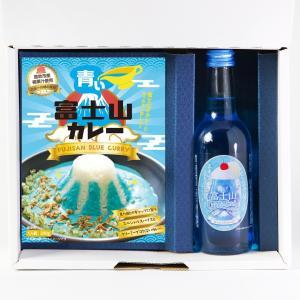 青い富士山クリームソーダ 青い富士山カレー ギフトセット ご当地サイダー 青いスイーツ 青い食べ物 yamanashi-online
