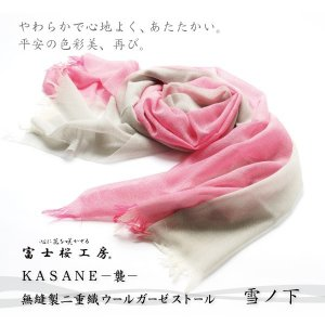 富士桜工房 縫製二重織ウールガーゼストール KASANE−襲− 雪ノ下(白鼠×紅梅)  郡内織物, ギフト, 贈り物|yamanashi-online