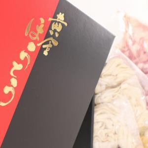 歩成 ほうとう味比べ大会3連覇 王者のほうとう 生ほうとう 黄金ほうとう フルセット3人前(山梨ワイン豚) 生麺 郷土料理 国産 yamanashi-online