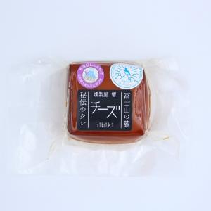 自社独自ブレンドしたスモークチップで作ったオリジナルスモークチーズ 純国産山梨地物お取り寄せ品 yamanashi-online