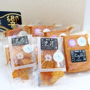 ヘルシー燻製 まるでチーズのような豆腐燻製セット スモーク豆腐 純国産 山梨地物 お取り寄せ品 yamanashi-online