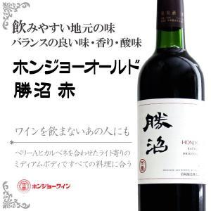 ホンジョー オールド 勝沼(赤) クーポン割引, ギフト, ワイン,  贈り物, 贈答品|yamanashi-online