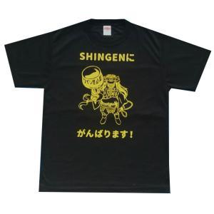 「やまなしTシャツ『SHINGENにがんばります!』〈黒〉|yamanashi-online