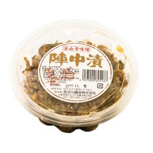 金山寺味噌 陣中漬 ごはんのお供 お取り寄せ|yamanashi-online