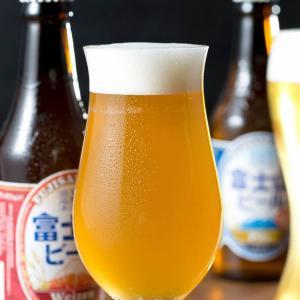 富士山ビールピルス ヴァイツェン 4本セット ギフトボックス入 国産クラフトビール 限定品 数量限定|yamanashi-online