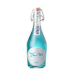 ワイン 新 ブルーワイン(甘味果実酒)500ml 箱入り マツムラ酒販|yamanashi-online