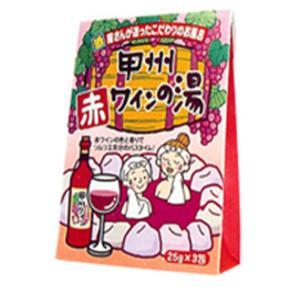 酒屋さんが造ったこだわりお風呂「甲州 赤ワインの湯」 山梨, お土産|yamanashi-online