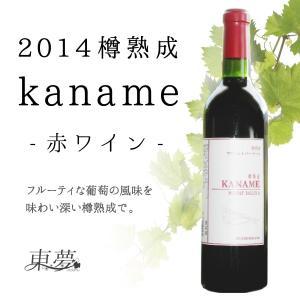 かなめ(赤)  ギフト, 贈り物, 贈答品|yamanashi-online