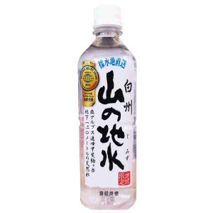 白州 山の地水 500ml×24本|yamanashi-online