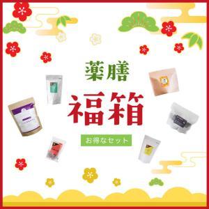 薬膳福袋 新春福箱 寿 漢方茶セット|yamanashi-online