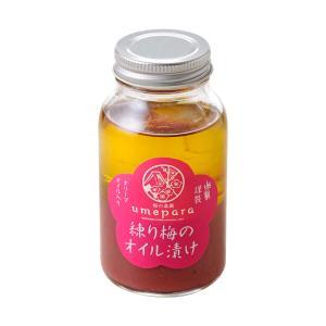 梅の楽園 umepara 甲州小梅 練梅のオイル漬け お取り寄せ yamanashi-online