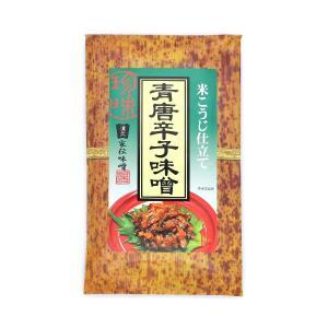 ご飯のお供 家伝味噌 青唐辛子味噌 おかず味噌 リピート注文 お取り寄せ おつまみ 珍味|yamanashi-online