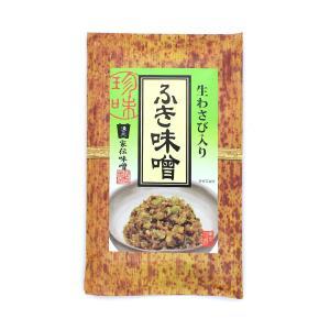 ご飯のお供 家伝味噌 ふき味噌 おかず味噌 リピート注文 お取り寄せ おつまみ 珍味|yamanashi-online