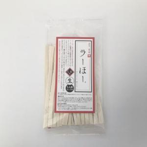 新しいほうとうの食べ方 新ご当地グルメ ラーほー しお味1人前 お取り寄せ|yamanashi-online