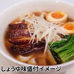 新しいほうとうの食べ方 新ご当地グルメ ラーほー しょうゆ味1人前 お取り寄せ|yamanashi-online