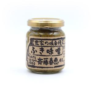おばあちゃんの味 ばっけ味噌 ふき味噌 農家の味自慢 ふるさとうまいもの保存会 ご飯の御供 お取り寄せ|yamanashi-online