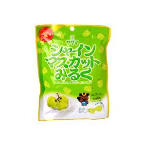シャインマスカットみるくキャンディー 山梨県産シャインマスカット果汁 果物飴 ご当地キャンディー|yamanashi-online