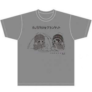 特価在庫処分SALE 限定1点 ゆるキャン△グッズ 秘密結社ブランケット柄Tシャツ グレー|yamanashi-online