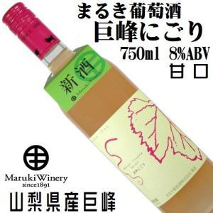 8%と低アルコールで気軽に飲めるワインです。  可愛らしい、綺麗なピンク色で見た目もキュート。  収...