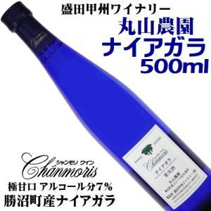 """ワイン?と思うくらい""""超甘口""""のワインです。 当店一番人気 食前酒として,炭酸で割っても、味が負けな..."""