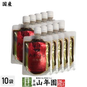 惣菜 味噌たれ(赤牛) 国産 高知土佐 あかうし 肉味噌 180g×10袋セット 送料無料