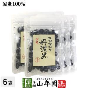 国産 大粒甘納豆 丹波黒 80g×6袋セット 黒大豆 あまなっとう 送料無料