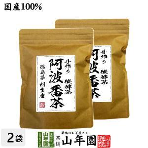お茶 日本茶 番茶 阿波番茶(阿波晩茶) 7g×12パック×2袋セット ティーパック 徳島県産 送料...