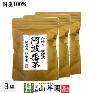 お茶 日本茶 番茶 阿波番茶(阿波晩茶) 7g×12パック×3袋セット ティーパック 徳島県産 送料...