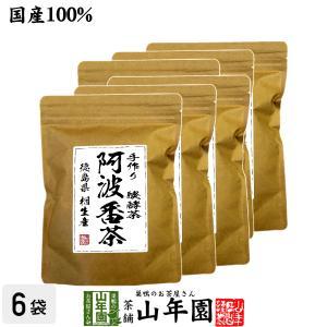 お茶 日本茶 番茶 阿波番茶(阿波晩茶) 7g×12パック×6袋セット ティーパック 徳島県産 送料...