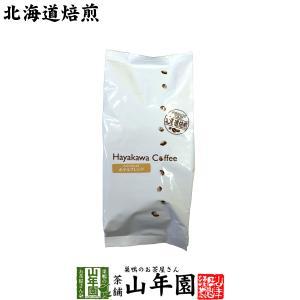 レギュラーコーヒー ホテルブレンド 500g 北海道焙煎 挽き豆 大容量 コーヒー豆 送料無料 お茶...