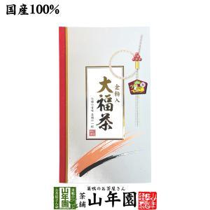 お年賀 ギフト 金粉入り大福茶(玄米茶) 50g 送料無料 ...