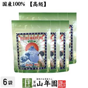 お茶 日本茶 抹茶 富士抹茶 50g×6袋セット 抹茶パウダー 送料無料