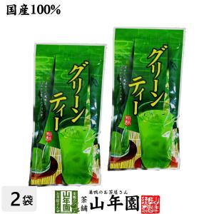 【国産】特濃抹茶入りグリーンティー(フロストシュガー使用) 粉末 160g×2袋セット