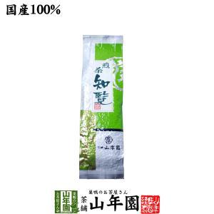 知覧茶 200g 日本茶 お茶 煎茶 茶葉 送料無料 国産 緑茶 お茶 お年賀 ギフト プレゼント 内祝い お返し
