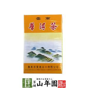 健康茶 プーアル茶 454g プーアール茶 ダイエット 飲みやすい 送料無料