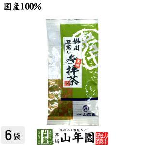 お茶 日本茶 煎茶 巣鴨参拝茶100g×6袋セット 送料無料