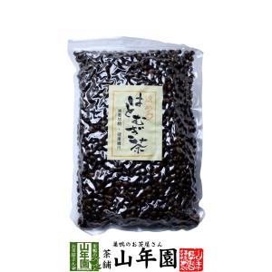 健康茶 ほうじ ハトムギ茶 500g 大容量 ハトムギ はと麦 おいしい 送料無料