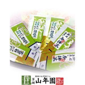 お茶 日本茶 煎茶 巣鴨参拝茶200g×6袋セット 送料無料