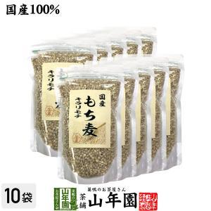 国産 もち麦 キラリモチ 500g×10袋セット 送料無料