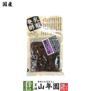 漬物 武蔵の里【岡山県野菜】菜のしば しょうゆ漬 120g 送料無料